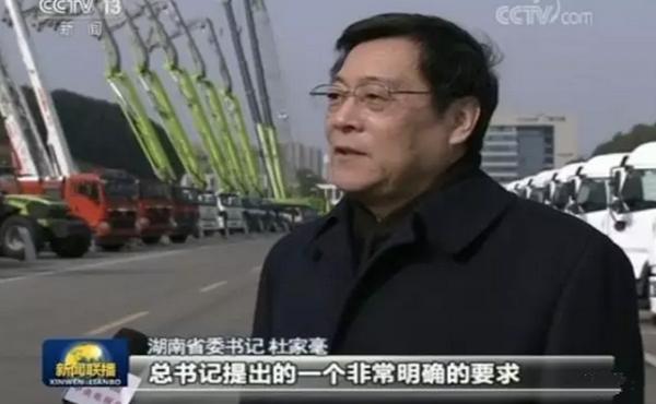 """央视新闻联播,湖南省委书记杜家毫为湖南智造""""代言"""""""