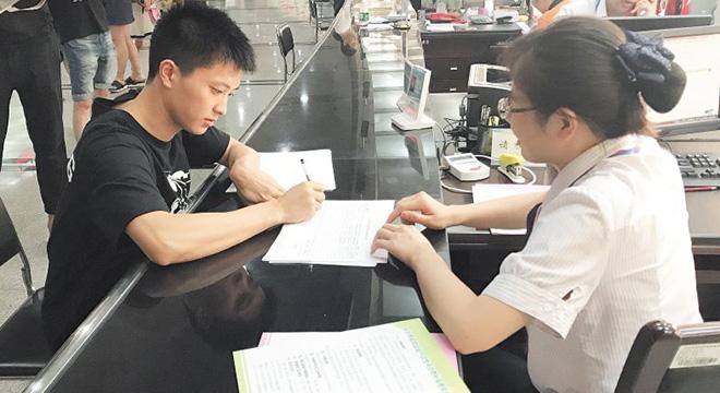 长沙:企业可集中申办人才补贴