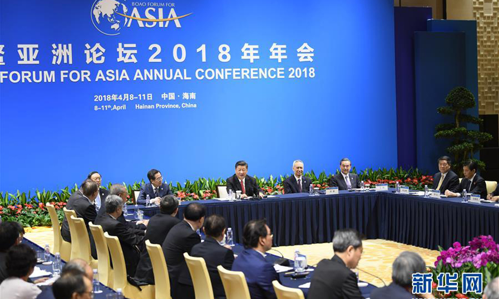 习近平同出席博鳌亚洲论坛2018年年会的中外企业家代表座谈