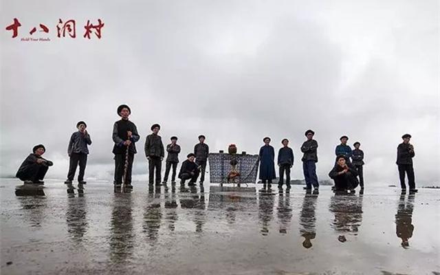 《十八洞村》:见证中国奇迹!这部电影美成了大片