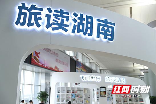 """记者探访""""书香机场"""" 感悟阅读之美"""