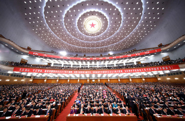 """""""大就要有大的样子""""――献给中国共产党成立97周年"""