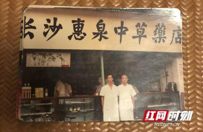 谷医堂阳吉长:波澜壮阔中迎来黄金时代