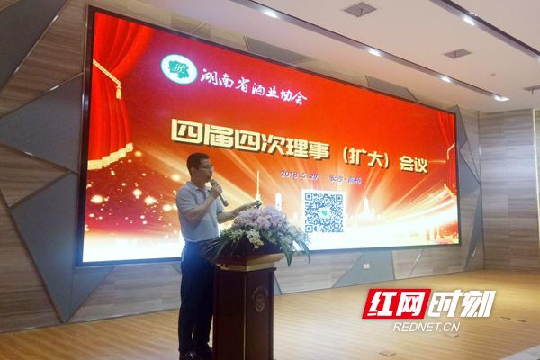 湘酒龙头企业爱心助学引关注 湖南省酒协会长为其打CALL
