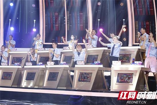汉语桥|决赛第四场落幕 全球15强诞生
