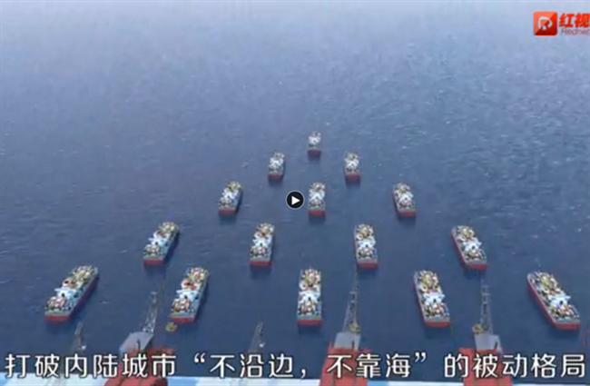 大江奔流·3D视频|借势黄金水道 龙腰舞动通江达海