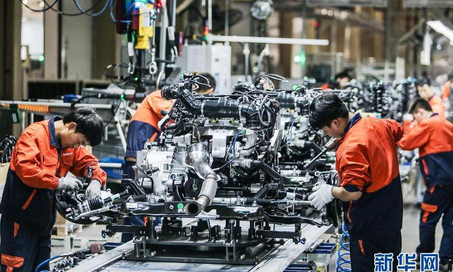 与世界携手共赢――改革开放40年中国制造融入全球贸易体系