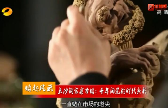长沙铜官窑古镇:千年陶瓷的时代新彩