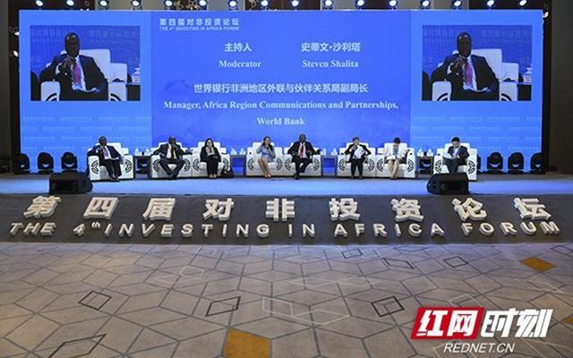"""将数字经济与创新的""""中国模式""""变为""""非洲经验"""""""