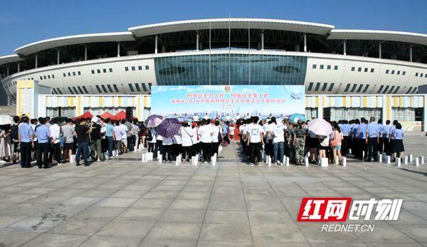 湖南启动网络安全宣传周法治主题日活动