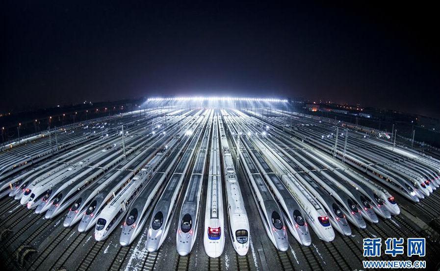 列车飞驰四十载――改革开放中的中国铁路巨变