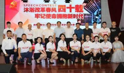搭建平台优服务 湖南建设工程招标投标协会发展纪实