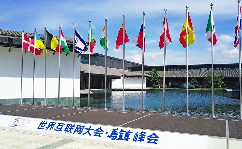 乌镇互联网国际会展中心二期英姿勃发