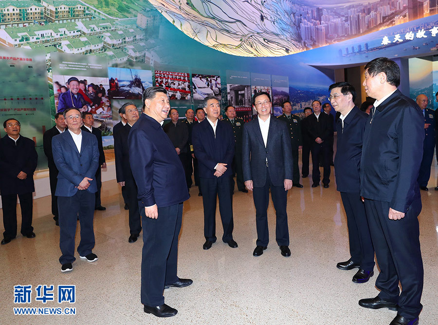 习近平等党和国家领导人参观庆祝改革开放40周年大型展览