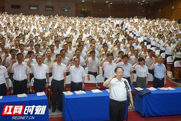 张剑飞:不忘初心 牢记使命 推动国企做强做优做大