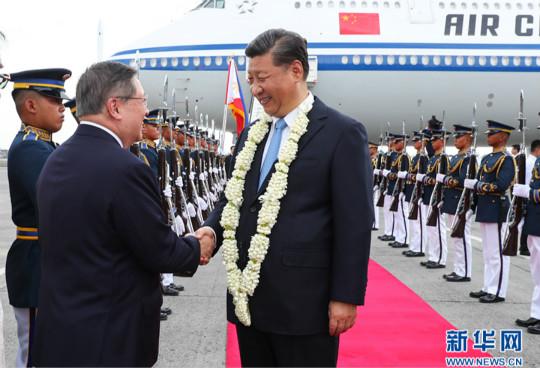 习近平抵达马尼拉 开始对菲律宾共和国进行国事访问